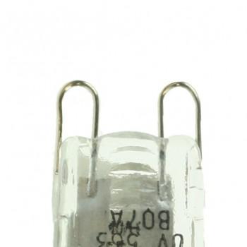 G9 240v 18 Watt White Capsule Lamp