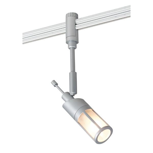 Aurora Lighting 240V G9 Die Cast Adjustable Rail Track Halogen Spotlight Sati