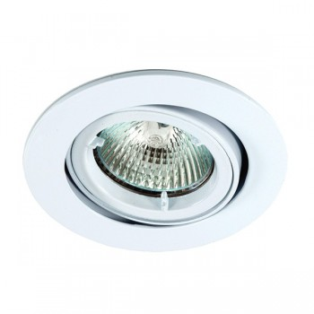 Ansell Twistlock 50W Gimbal GU10 White Die-Cast Downlight
