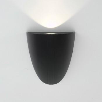 Ansell Tulip LED Wall light