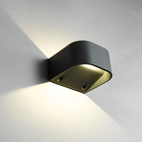 Ansell Gila LED Wall Light At UK Electrical Supplies