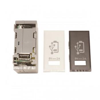 Click New Media MM515 USB Module 1 Gang 2A