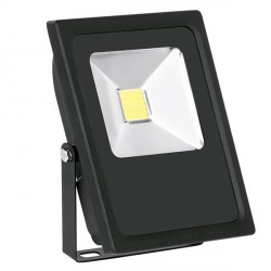 Aurora Lighting Helius 10W Cool White Adjustable LED Floodlight