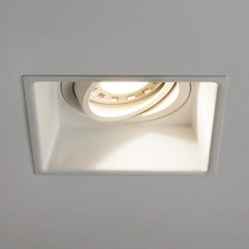 Astro Minima Square GU10 Matt White Fire-Rated Adjustable Downlight
