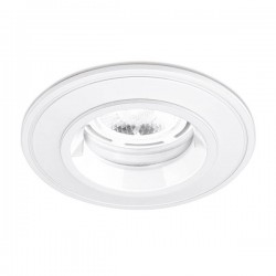 Aurora Lighting EDLM Pro IP44 50W Fixed GU10 Downlight with White Bezel